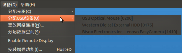 how to add usb device to virtualbox